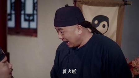 龙茅裘牛四府同时失火 欢喜密探 10集精彩片段
