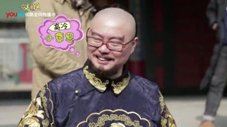 花絮:看文松魏翔飙戏 林雪笑抽