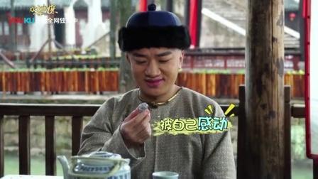 花絮:王祖蓝见王鸥新血来袭 从不再喊还有谁