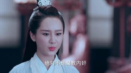 诛仙青云志 51