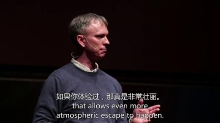 戴夫·布莱恩:行星维持生命的要素