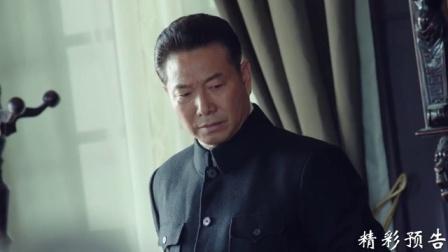 《信者无敌》32集预告片