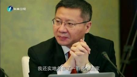 中国正在说 161104