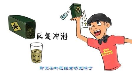 社长嘚啵嘚 第三季 21 喝茶的好处和禁忌