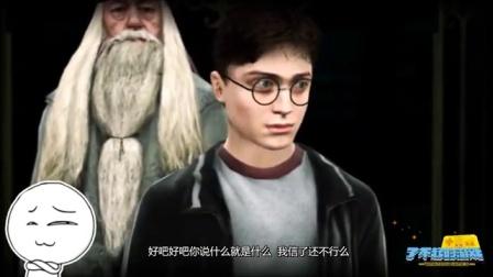 第12期 《哈利·波特》的游戏魔法世界