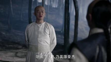 大宝侠过招武痴 隔山打牛蒙骗吴樾 欢喜密探 25集精彩片段