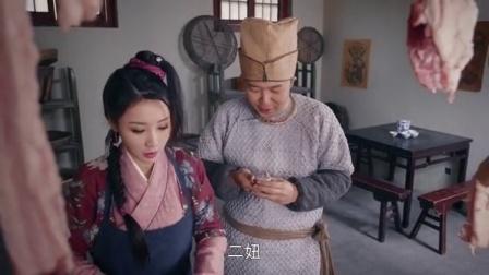 杜海涛追爱人妻 惨遭人夫撞破私情 欢喜密探 28集精彩片段