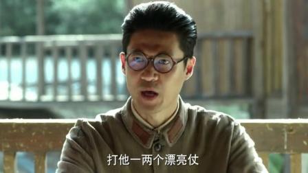 长征大会师 02 巧布连环局迷惑蒋介石