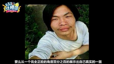 中国男人变娘了?