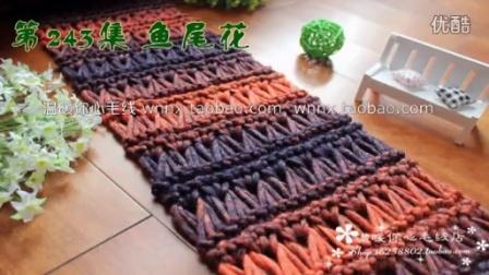 平针斜织围巾的织法 208