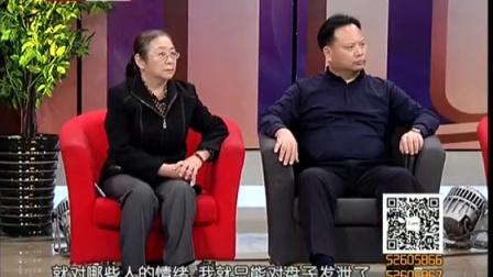 生活广角 2016 别说我是丑小鸭(上) 学霸遭欺凌入精神病院