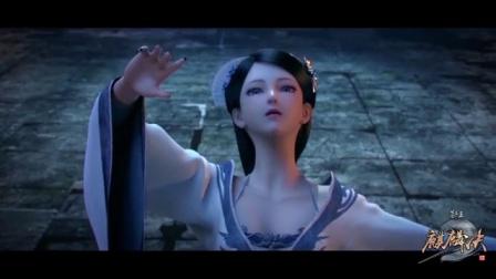 墓王之王麒麟决 第18集
