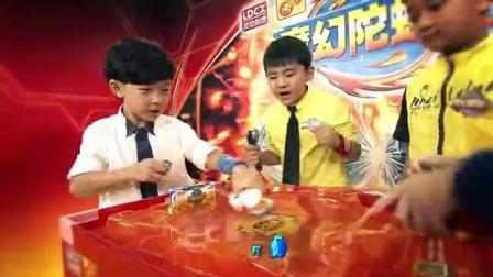 魔幻陀螺 第二季 魔幻陀螺2 主题MV(演绎版)