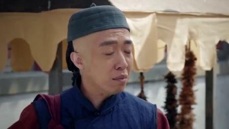 李菁自称李天王 离家三年娇妻诞子 欢喜密探 40集精彩片段