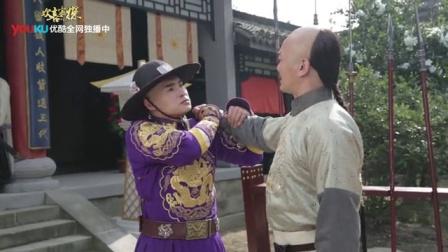 文松吴樾交锋 终于找到命里缺的男人