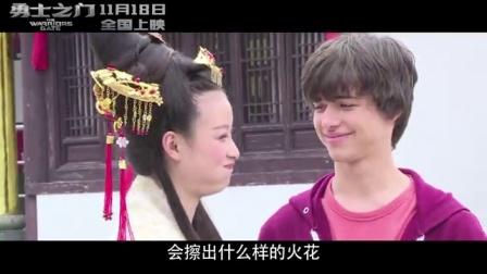 """《勇士之门》曝""""片场欢乐多""""特辑 赵又廷倪妮卖萌耍宝"""