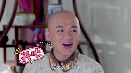 贱内贱人傻傻分不清楚 爆笑台词出错 欢喜密探 44集精彩片段
