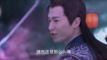 《诛仙青云志》 第51集 茅子俊秦无炎cut
