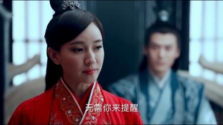 《诛仙青云志》 第48集 茅子俊秦无炎cut