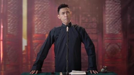 皮凤山招亲(第二回)
