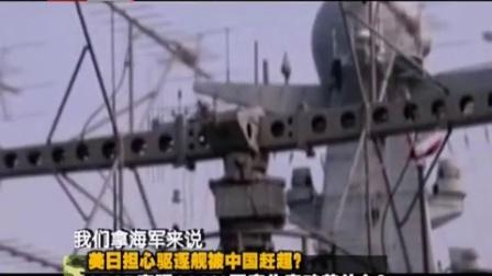 军情解码20161125 高清