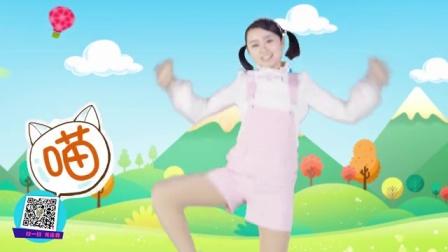 天天练舞功 儿童律动舞蹈《快乐星猫》 <快乐星猫>