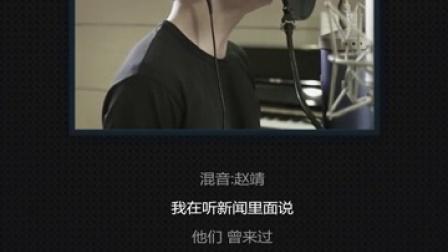 《火星情报局2》主题曲薛之谦新歌《火星人来过》竖屏体验视频