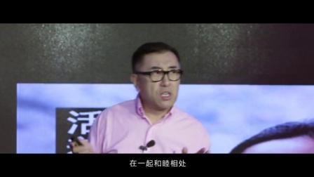 《长江TALK Ⅱ》第5集 | 28期康宝:老马奔腾在路上