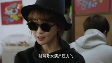 多海女神扮路人争吃炒年糕 《最佳情侣》第1集精彩片段