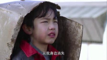 多海冒雨寻弟 终归难舍亲情 《最佳情侣》第9集精彩片段