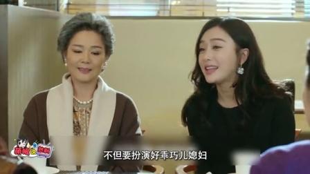 《萌眼说热剧之咱们相爱吧》01期:闺蜜反目上演豪门虐恋