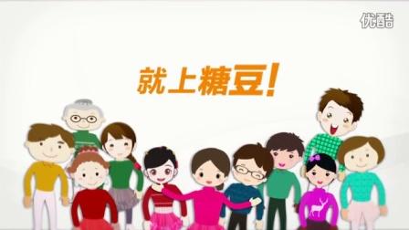 糖豆广场舞课堂《逆流成河》萱萱广场舞原创