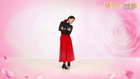 糖豆广场舞课堂《你是我的玫瑰花》新疆舞欣赏