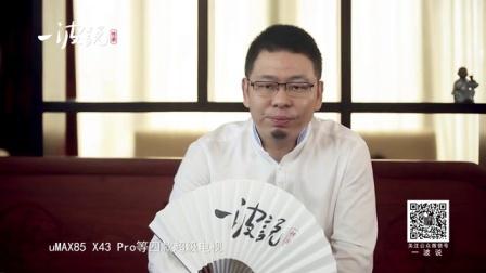 """[一波说]乐视将死?如何三招走出""""庞氏骗局""""?"""