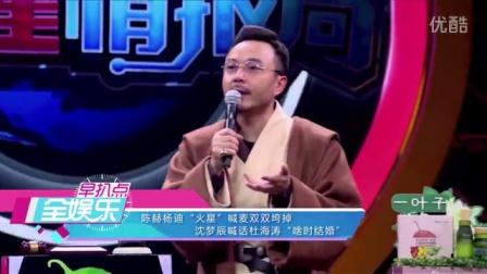 郑爽消失一个月疑退圈 20161209
