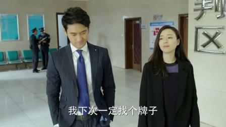 《咱们相爱吧》袁弘cut 54-55