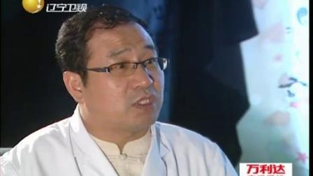 王刚讲故事 2010 十八小时生救援 100817