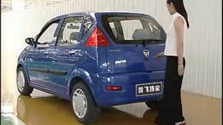 哈飞路宝汽车维护使用说明 2 基本操作——车门的开启