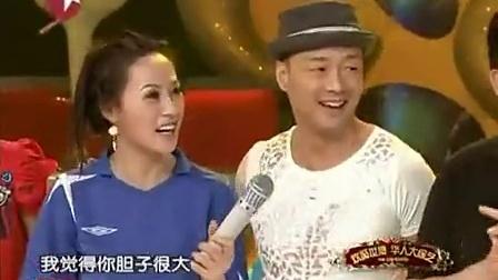 华综艺 2010 华综艺