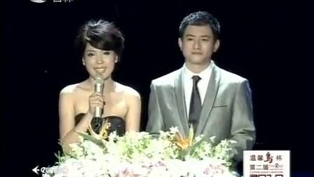 风尚东北亚 2010 温馨鸟杯服装设计大赛 100913 学生作品有新意