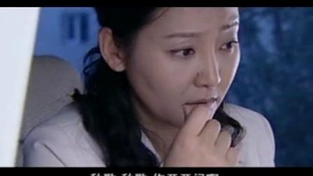 结婚十年第三部(爱无尽头)第21集