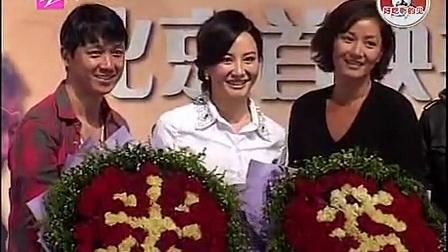 娱乐高八度 2010 电影《米香》首映礼  陶红首当监制大打温情牌 [娱乐高八度]