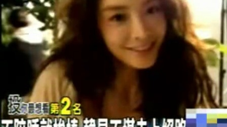 韩国演艺圈再曝丑闻 17岁少女被迫陪客