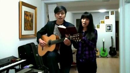 吉他弹唱《快乐崇拜》