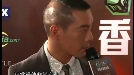 香港亚洲电影节开幕礼 苍井空麦浚龙携手甜蜜亮相