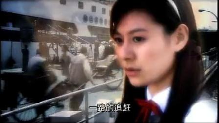 孙楠最新电视剧《男儿本色》片头曲