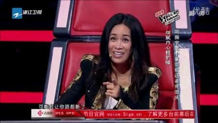 刘振宇《爱什么稀罕》120803 中国好声音