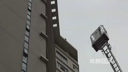 [拍客]女子质疑老公有外遇 风雨飘摇中欲跳楼