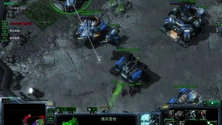 【SC2】星际争霸二 自由之翼 战役通关视频21