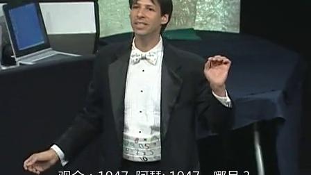 儿童集 阿瑟 本杰明表演 '数学魔术'